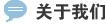 网站建设-蓝普中国